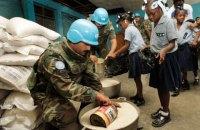 При взрыве в Мали пострадали миротворцы ООН