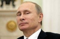 """Путин """"определился, что будет участвовать"""" в президентских выборах, - РБК"""