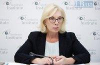 Боевики на Донбассе удерживают 280 граждан, в том числе 44 военнослужащих, - Денисова