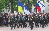 Российско-украинский парад Победы прошел в Севастополе