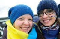 Украинцы в Москве отпразднуют День Соборности