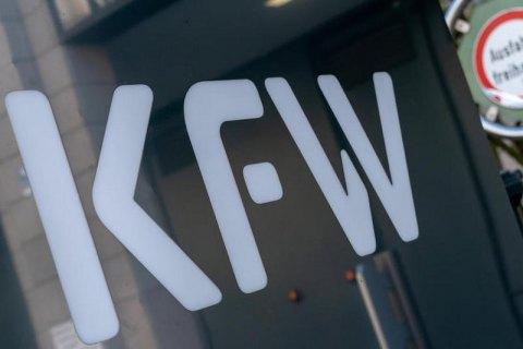 Рада ратифицировала соглашение с Германией, которое открывает доступ к € 253 млн от KfW