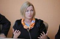 """Геращенко отказывается сидеть в одном парламенте с """"засухами и ко"""""""