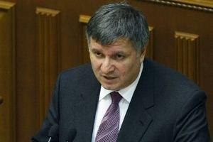 МВС пропонує відбирати майно у сепаратистів