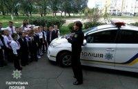 В четырех городах Украины появились школьные офицеры