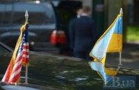 США выделят $7 млн на восстановление Донбасса