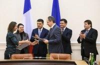 Україна взяла у Франції €64 млн у кредит для водопостачання Маріуполя