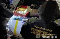 У Запорізькій області у двох дівчат знайшли наркотики на 7 млн гривень