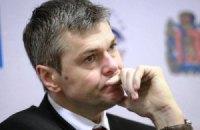 Багатскис поменял Киев на Нижний Новгород