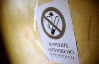МОЗ РФ запропонувало збільшити робочий день курців