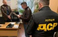 Керівнику управління Ужгородської міськради оголосили підозри у трьох злочинах
