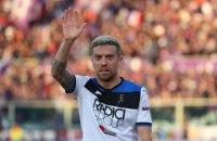 """Ексфорвард """"Металіста"""" став найкращим гравцем місяця в Серії А"""