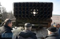 У Брюсселі показали докази російської агресії проти України
