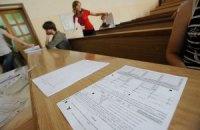 Учеников с аннулированными результатами ВНО допустили к выпускным экзаменам