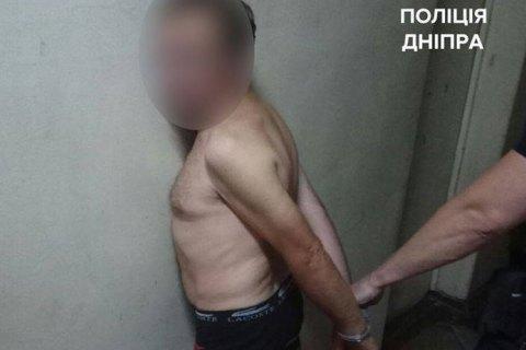 Патрульні Дніпра затримали педофіла