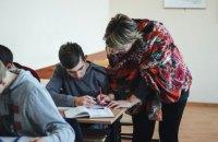УЦОЯО сьогодні відкриє реєстрацію на пробну сертифікацію вчителів