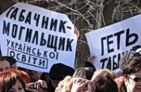 Дмитрий Табачник во второй раз обманул ожидания днепропетровцев
