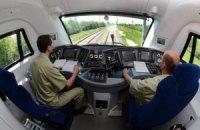 Тест-драйв поезда Hyundai