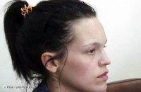 """Лапинская признала свою вину в нападении на """"Вербича"""" и раскаивается (обновлено)"""