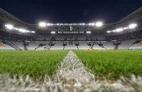 """""""Ювентус"""" на домашних матчах намерен применить к болельщикам дискриминацию по принципу местожительства"""