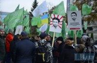 "Суд конфисковал у ""Укропа"" 469 тысяч гривен"