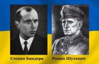 Львовский облсовет просит Порошенко вернуть Бандере и Шухевичу звание Героев Украины