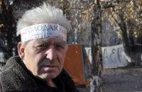 БЮТ взялся оплатить похороны погибшего чернобыльца