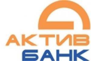 Федерация профсоюзов покупает Актив-банк