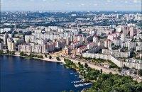В Киеве задержали подозреваемых в подготовке взрыва в офисе ПС на Оболони (обновлено)