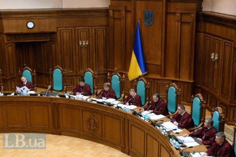 КСУ запретил обжалование увольнения Шевчука