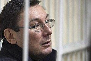 В Страсбурге голодают за Луценко