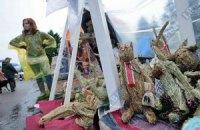 """В Киеве проходит этно-фестиваль """"Країна мрій"""""""