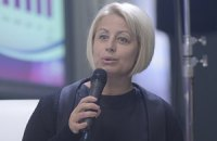Решение по лечению Тимошенко должен принимать парламент, - Герман