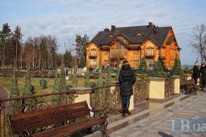 На Прикарпатье переименовали сельсовет из-за ассоциаций с Януковичем