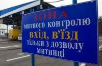Украина ежегодно теряет 4 млрд евро из-за коррупции на таможне, - СМИ