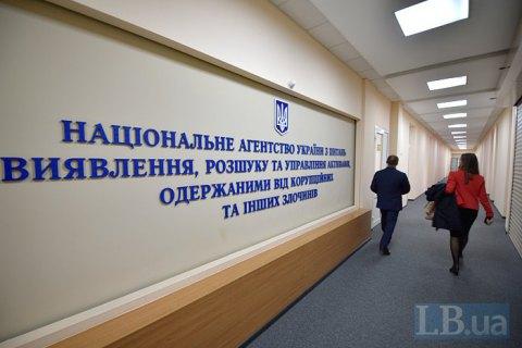Рада прийняла за основу законопроєкт про обмеження АРМА у торгівлі арештованим майном