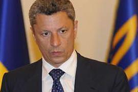 """Бойко предложил """"Газпрому"""" 2 варианта реализации газа РУЭ"""