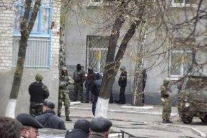 У Слов'янську міліціонерів захопили в заручники