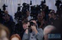 Почти 200 российских журналистов следят в ЦИКе за выборами в Украине