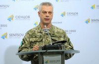 Ранены двое украинских военных в зоне АТО