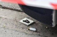 Полиция назвала причину стрельбы возле одесского телеканала