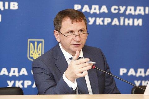 Глава Совета судей, жаловавшийся на давление Банковой, сложил полномочия