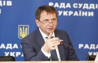 Голова Ради суддів, який скаржився на тиск Банкової, склав повноваження