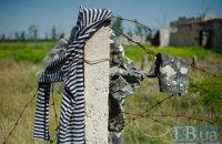 Двоє військових з 93-ї бригади загинули через підрив техніки в зоні АТО