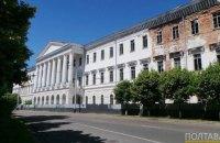 В Полтаве переименуют более полтысячи улиц