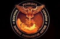 В Киеве состоялось экстренное совещание военных разведок 8 стран мира