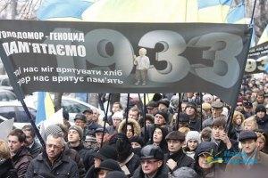 Луцк просит ввести уголовную ответственность за непризнание Голодомора
