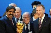 Мін'юст США назвав імена чиновників ФІФА, яких Росія і Катар підкупили, щоб отримати ЧС