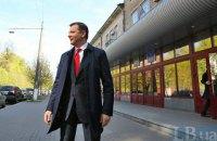 Суд закрыл дело в отношении Ляшко о незаконном совместительстве
