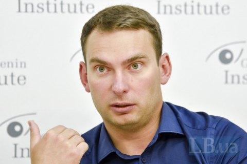 """На нараді голів фракцій та Разумкова говоритимуть про """"кнопкодавство"""" у Раді"""